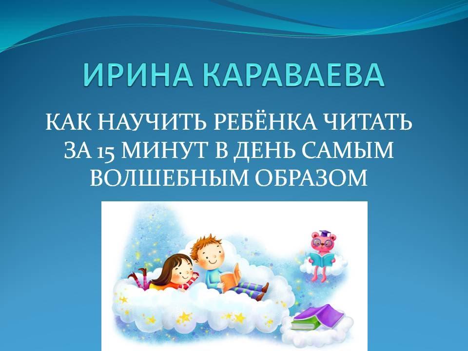 Сборник русских сказок читать