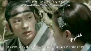 ALi - Flower Through The Rock (돌 틈 꽃) FMV (Joseon Gunman OST)[ENGSUB + Romanization + Hangul]