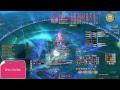 FF14 絶アルテマウェポン破壊作戦 攻略 day8 近接視点 [Team-Osaru-San]