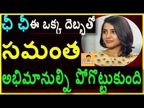 Samantha wrong step by criticizing Sandeep Reddy Vanga Mp3