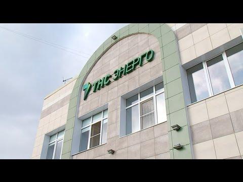 Информационный видеофильм о работе ПАО «ТНС энерго Марий Эл»
