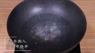 고급 대나무찜기 밥통 호빵 딤섬 만두 찜통 시루떡 고구…