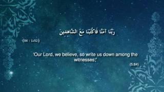 Ramadhan: Surah Al-Ma'idah