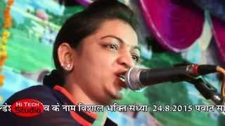 Alpa Patel II  HD Bhjan 2015  II Har Har Har Mahadev Bholiya