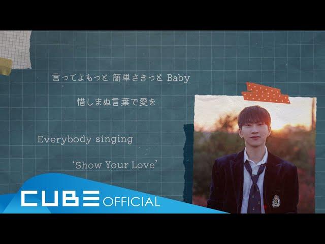 비투비 포유 (BTOB 4U) - 'Show Your Love (Japanese Ver.)' Lyric Video