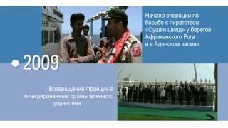 История НАТО - видеохронология (NATO video timeline RUSSIAN)(Подписание Североатлантического договора в апреле 1949 года, «холодная война», падение Берлинской стены,..., 2016-06-20T13:36:05.000Z)