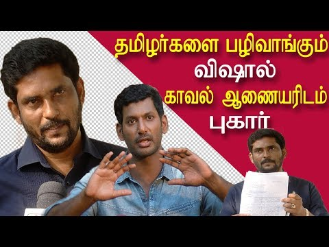 Vishal is anti tamil complaint against vishal suresh kamatchi tamil news tamil live news redpix