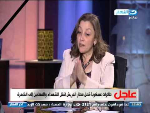 اخر النهار    محمود سعد  لقاء مع د  منال عمر استشاري الطب ...