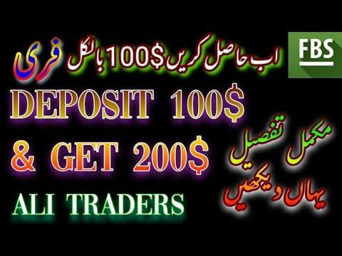 fbs-trading-account-in-urdu-trade-100-bonus-online-forex-trading-in-pakistan-no-payment-no-tenstion