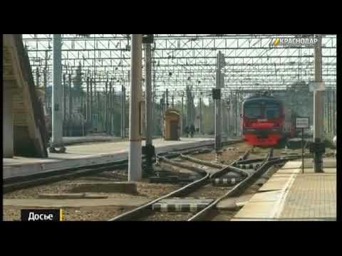 В Краснодаре временно изменили время выезда электричек в Тимашевск и Староминскую