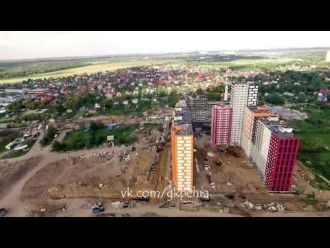 ЖК Пехра Гранель Балашиха Https://vk.com/gkpehra