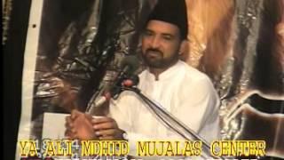 Allama Ali Nasir Talhara (28.04.2013)