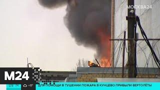 Смотреть видео Произошло частичное обрушение кровли при пожаре на складе в столице - Москва 24 онлайн