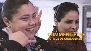 AIM Capsule femmes Leaders de DemainTunisie  05mn rec oct HN