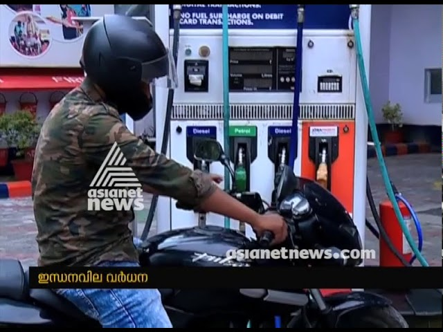 Daily Fuel price hike; Dharmendra Pradhan about to intervene