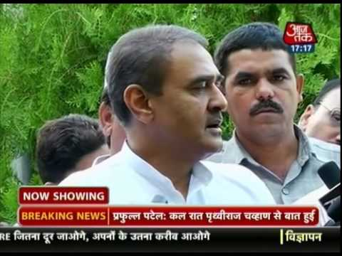 NCP, Congress meeting on seat sharing tomorrow: Praful Patel