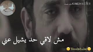 الدنيا جايه عليا ليه مش شايفه غيري ولا ايه:|حاله واتس حزينة 😭😔
