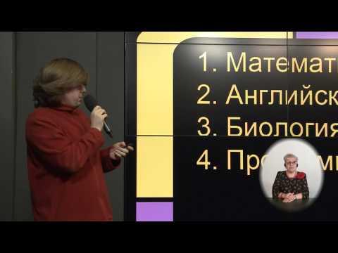 Павел Добрынин - Продлёнка про генетиков
