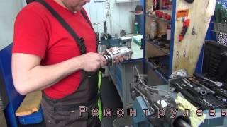 Ремонт рулевой рейки на Volkswagen T5 .Ремонт рулевой рейки на Volkswagen T5 в СПБ .(, 2015-04-27T07:07:24.000Z)