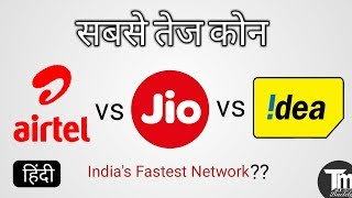 jio-vs-airtel-vs-vodafone-vs-idea-4g-speed-test-which-is-best