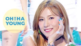 Oh Ha Young - Do You Miss Me? + Don't make me laugh [Show! Music Core Ep 646]