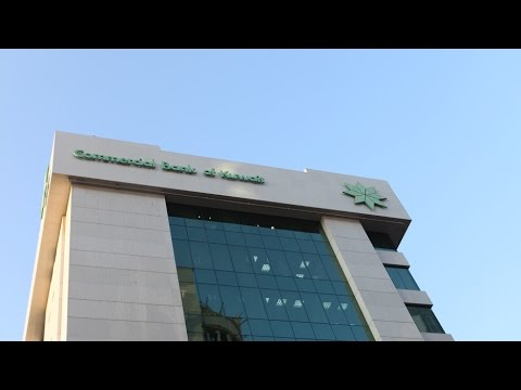 case study national bank of kuwait National bank of kuwait national bank of kuwait, the erp system: the case centre is dedicated to advancing the case method worldwide.