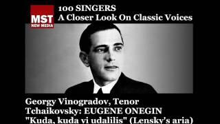 100 Singers GEORGY VINOGRADOV