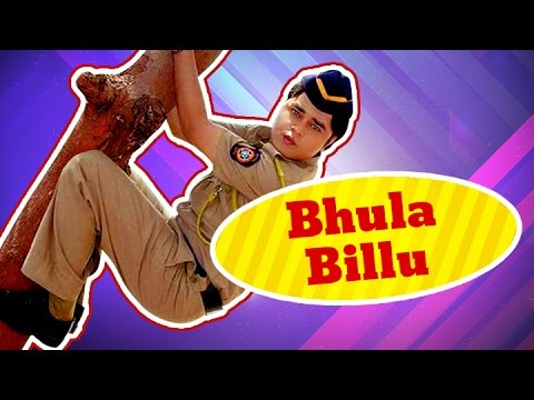 😃Billu Bhula Special Videos😃 FIR - Comedy Videos Non-Stop