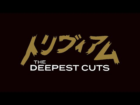 The Deepest Cuts (Full Show)