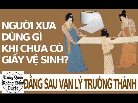 Người Trung Quốc Dùng Gì Trước Khi Có Giấy Vệ Sinh?   Đằng Sau Vạn Lý Trường Thành   Thông tin phim Cổ Trang 1