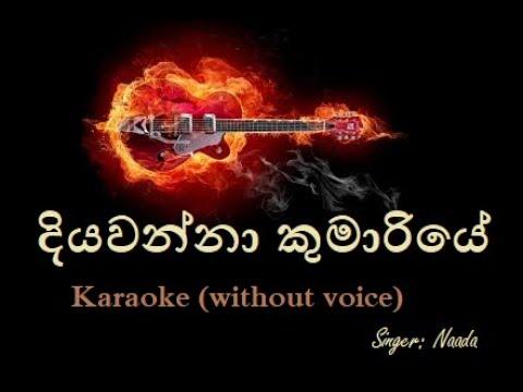 diyawanna-kumariye---karaoke-backing-track-(without-voice)---naada---දියවන්නා-කුමාරියේ