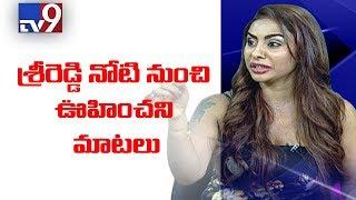 Actress Sri Reddy : MAA denied me membership - TV9 thumbnail