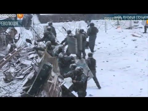 Ukraine Tote