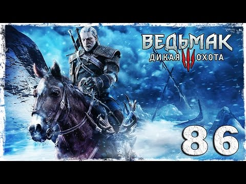 Смотреть прохождение игры [PS4] Witcher 3: Wild Hunt. #86: На Скеллиге!