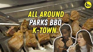 Enjoying Park's BBQ with Wrestler Darren Young | ALL AROUND K-TOWN