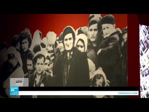 -هل أنت عنصري؟-.. معرض تفاعلي في متحف الإنسان بباريس