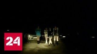 Рандеву на ночных обочинах: чем опасны придорожные путаны - Россия 24