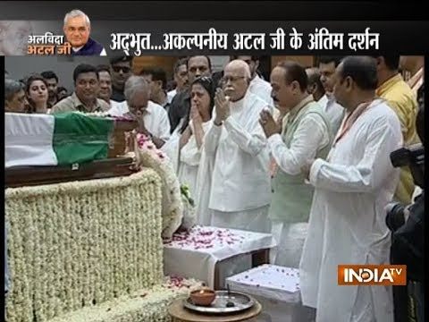 LK Advani, Uddhav Thackeray and other top leaders pay last respect to former PM AB Vajpayee