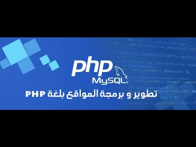 Build Advanced CMS PHP [Deprecated - Watch Blog Series Instead]