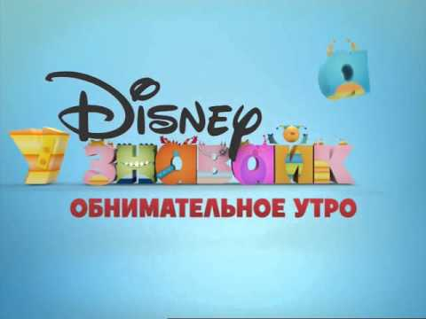 challenges of disney in russia - analysis based on research around the entertainment industry, where the strategic challenges of walt disney company are addressed - development of strategic.