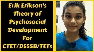 Erik Erikson's Theory of Psycho-social Development | For CTET/DSSSB/KVS/TETs 2018