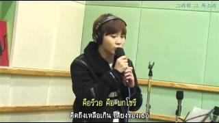 [THAISUB] SEVENTEEN (Seungkwan) - A Guy Like Me (나란놈이란)