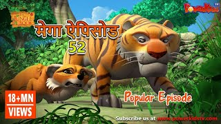 jungle book cartoon for kids kahaniya  action compilation