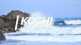 Exploring Kochi Perfecture
