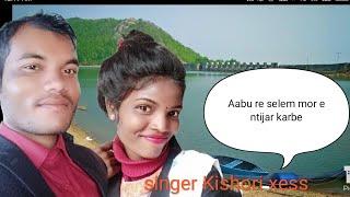 Download Aabu re selem nagpuri song// singer Kishori xess 2020