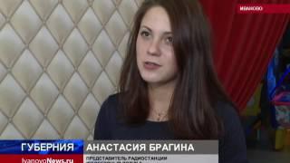 """""""ПЬЯНАЯ ФИРМА"""":ЗАКРЫТЫЙ ПРЕДПОКАЗ В ИВАНОВЕ"""