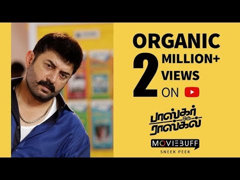Baskar Oru Rascal - Moviebuff Sneak Peek | Arvind Swami, Amala Paul | Siddique