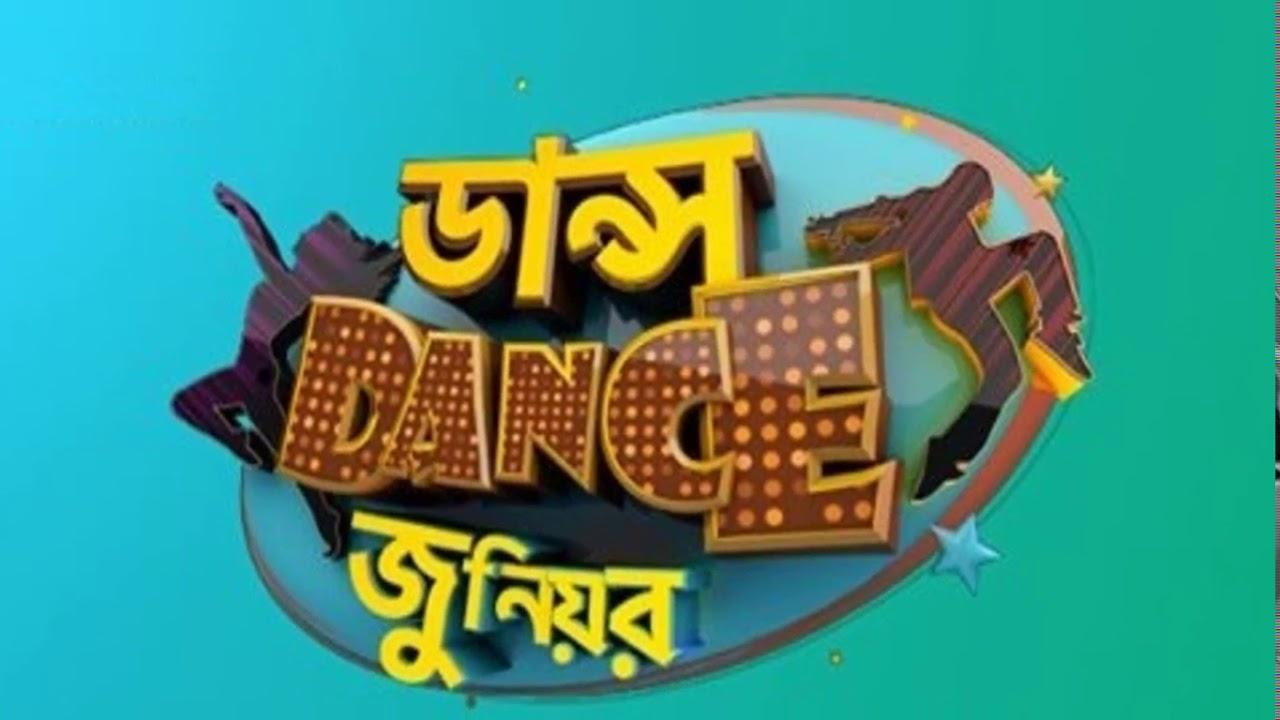 Star Jalsha Dance Dance Junior 2019 Ground Auditions Dates