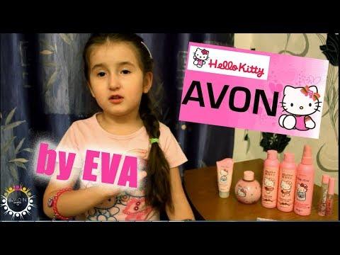 Каталог Avon 10/2015из YouTube · С высокой четкостью · Длительность: 8 мин1 с  · Просмотров: 101 · отправлено: 26/05/2015 · кем отправлено: www.avon-office.com