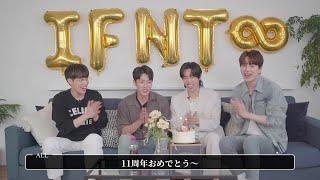 인피니트(INFINITE/インフィニット)     11周年記念 V Live